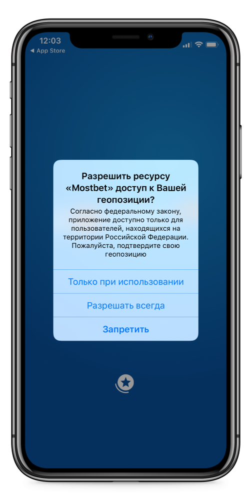 Приложения Mostbet 1